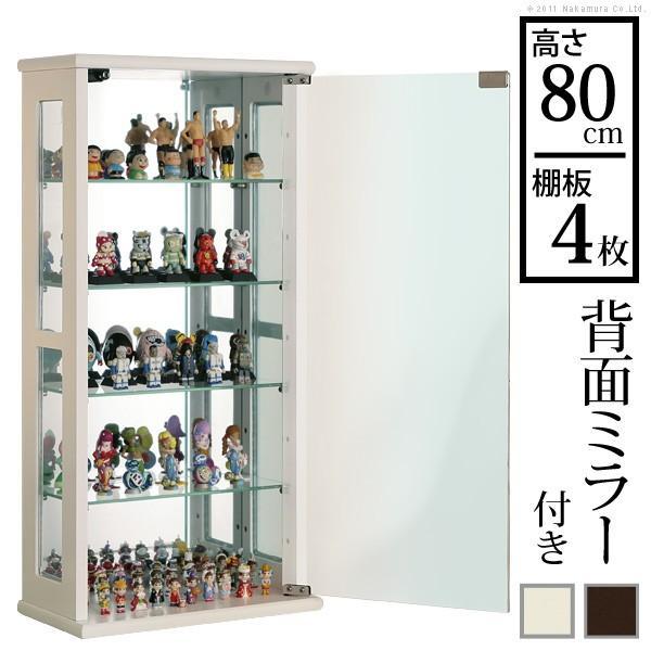 コレクションケース Colete〔コレテ〕 高さ80cm コレクションケース コレクションラック フィギュアケース|y-syo-ei