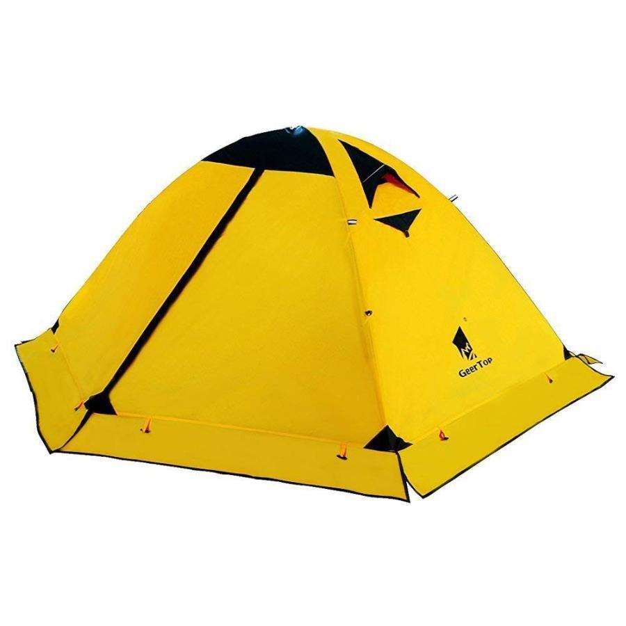 GeerTop(TSM)『GEERTOP テント 2人用』