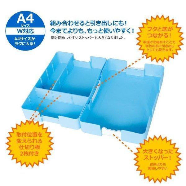 デビカ つながるパッチン!おどうぐばこ 手さげ付き ブルー ピンク パープル 名前シール付き お道具箱 おどうぐ箱 A4 プラスチック 液体のりプレゼント|y-wakka|02