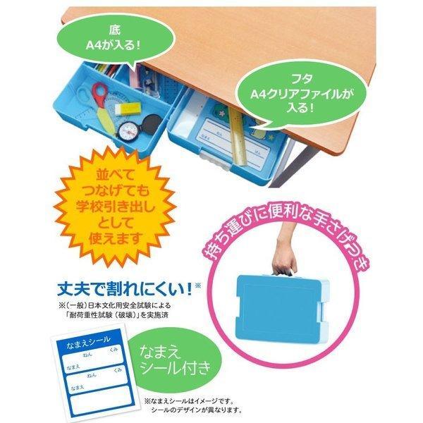 デビカ つながるパッチン!おどうぐばこ 手さげ付き ブルー ピンク パープル 名前シール付き お道具箱 おどうぐ箱 A4 プラスチック 液体のりプレゼント|y-wakka|03
