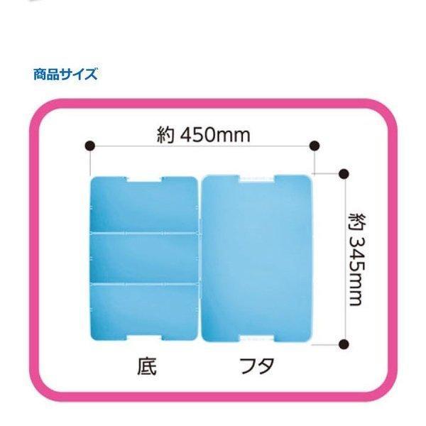 デビカ つながるパッチン!おどうぐばこ 手さげ付き ブルー ピンク パープル 名前シール付き お道具箱 おどうぐ箱 A4 プラスチック 液体のりプレゼント|y-wakka|04