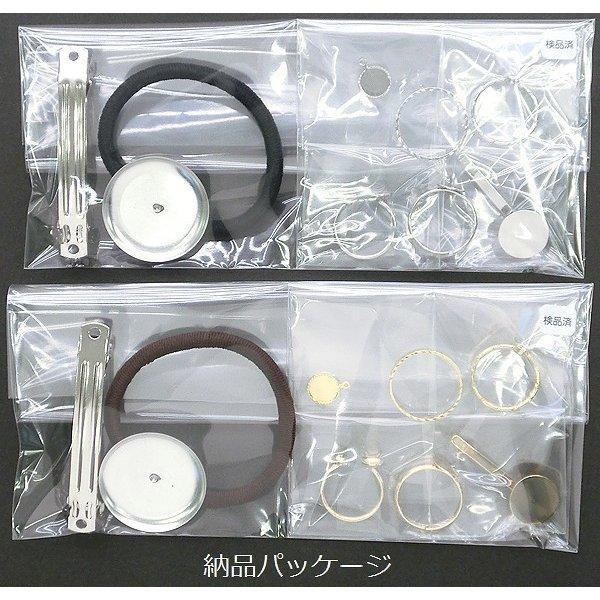 New デコレーションパーツ お試しセット スターターセット 指輪 ヘアアクセ フレームパーツ デコ土台 K16GP 本ロジウム ハンドメイド|ya-partsland|11