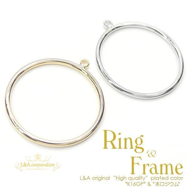 【5個】カン付きリング&フレーム空枠指輪