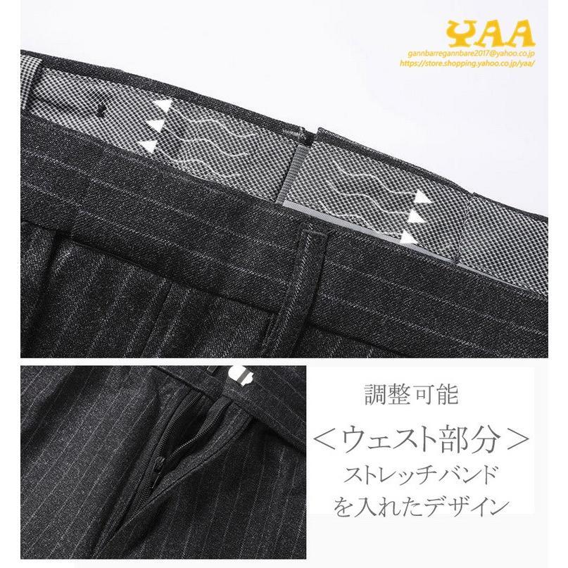 ダブルスーツ セットアップ 2ピーススーツ 6つボタン ビジネススーツ ストライプ柄 スーツ 秋冬 結婚式 礼服 紳士 メンズ yaa 06