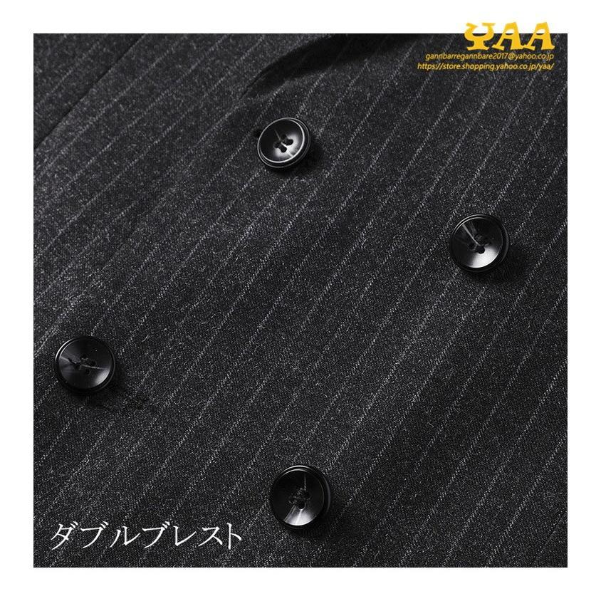 ダブルスーツ セットアップ 2ピーススーツ 6つボタン ビジネススーツ ストライプ柄 スーツ 秋冬 結婚式 礼服 紳士 メンズ yaa 09