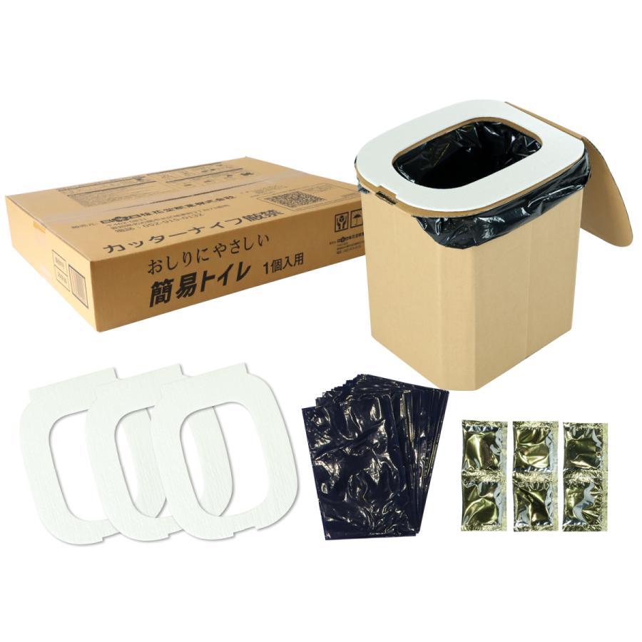 【1個】おしりにやさしい簡易トイレ 非常用ダンボール製組立式トイレ(5回分) yabai0132