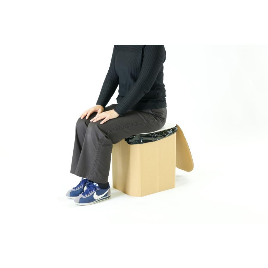 【1個】おしりにやさしい簡易トイレ 非常用ダンボール製組立式トイレ(5回分) yabai0132 04