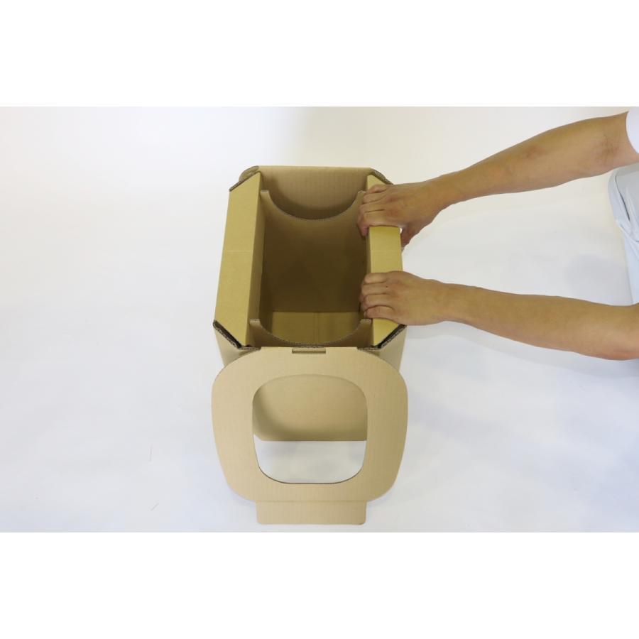【1個】おしりにやさしい簡易トイレ 非常用ダンボール製組立式トイレ(5回分) yabai0132 05