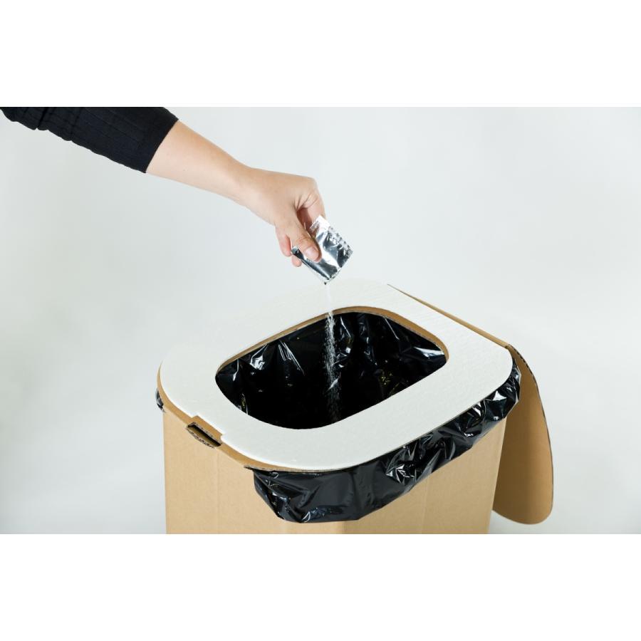 【1個】おしりにやさしい簡易トイレ 非常用ダンボール製組立式トイレ(5回分) yabai0132 09