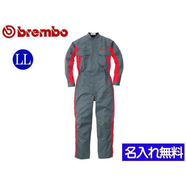Brembo メカニックスーツ BR-5500 LL 名入れ無料 つなぎ 作業着 ブレンボ 丸鬼商店 ROUND ONI メーカー直送 送料無料