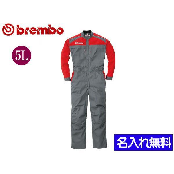 Brembo メカニックスーツ BR-5800 5L 名入れ無料 つなぎ 作業着 ブレンボ 丸鬼商店 ROUND ROUND ROUND ONI メーカー直送 送料無料 a1f