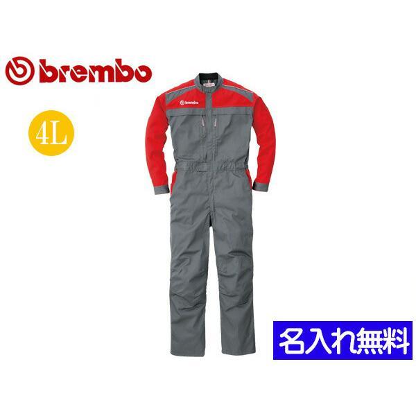 Brembo メカニックスーツ BR-5800 4L 名入れ無料 つなぎ 作業着 ブレンボ 丸鬼商店 ROUND ONI メーカー直送 送料無料
