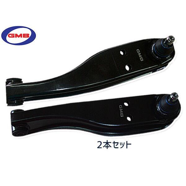 キャリイ DA52T 賜物 DB52T DA62T DA63T 左右 2本セット 0208-0647 ◆高品質 0208-0646 送料無料 型式OK ロアアーム GMB