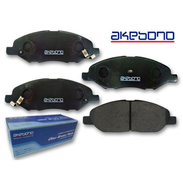ノート E11 NE11 ZE11 フロント ブレーキパッド 国産 アケボノ AN-675WK 型式OK 純正同等 売れ筋 前 新作からSALEアイテム等お得な商品満載