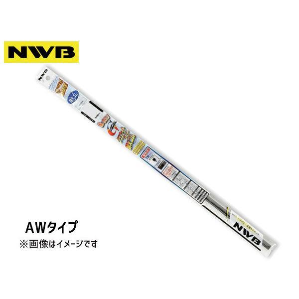 NWB 特価 グラファイト ワイパー 替えゴム AW3G 幅8mm ワイパーラバー ゴム GR82 650mm 超目玉