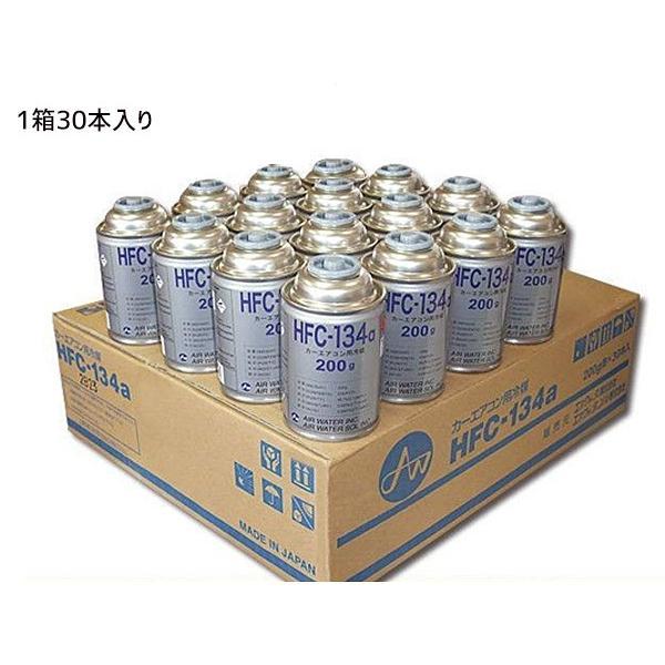 エアウォーター カーエアコン 日本限定 国内在庫 クーラーガス 1箱30本入 134a 送料無料 HFC-134a R134A