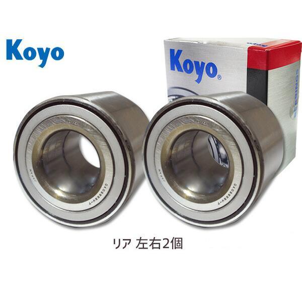 パレット パレットSW 返品不可 MK21S KOYO 2個セット ハブベアリング 店内全品対象 75054 リア