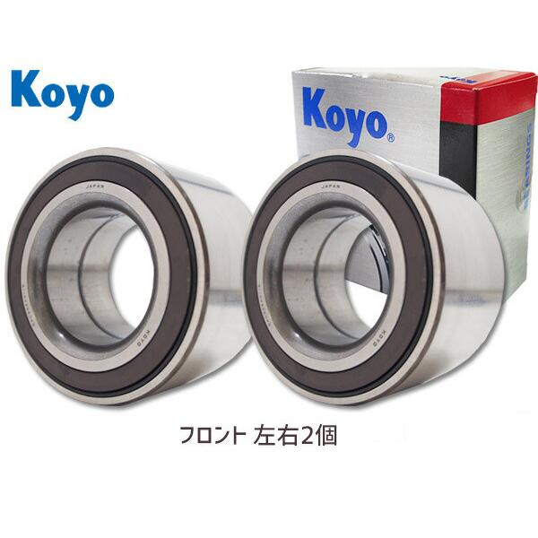 ミラ L700S メーカー直送 テレビで話題 L710S L700V フロント 2個セット ハブベアリング 75090 KOYO