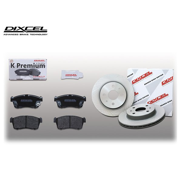 コペン L880K ブレーキパッド ディスクローター 情熱セール 最新 フロント セット DIXCEL 送料無料 KS71058-8015 ディクセル 06〜2014 国産 06 2002