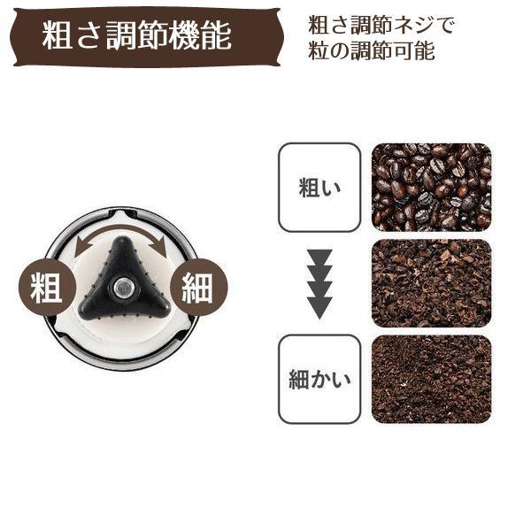 コーヒーミル S セラミック刃 ハンディー 18-8ステンレス キャプテンスタッグ UW-3501 / 日本製 コーヒーグッズ 粗さ調節 豆挽き 手動 手挽きコーヒーミル|yacom-tokyo|03