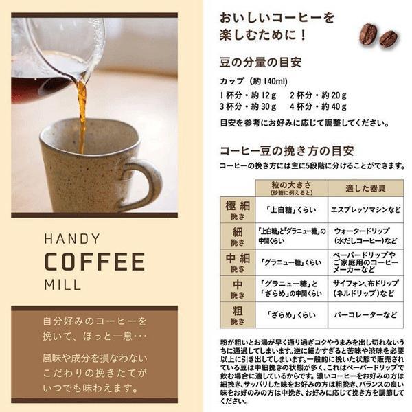 コーヒーミル S セラミック刃 ハンディー 18-8ステンレス キャプテンスタッグ UW-3501 / 日本製 コーヒーグッズ 粗さ調節 豆挽き 手動 手挽きコーヒーミル|yacom-tokyo|05