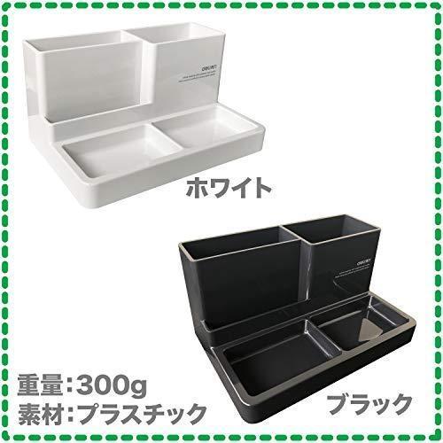 [SENYON] カラー ペン立て 文具 卓上 整理 プラスチック (ホワイト)|yadorigi-store|02