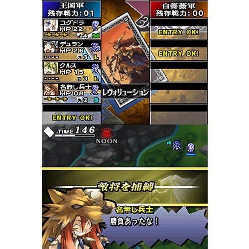 ユグドラ・ユニゾン ~聖剣武勇伝~ yadorigi-store 05