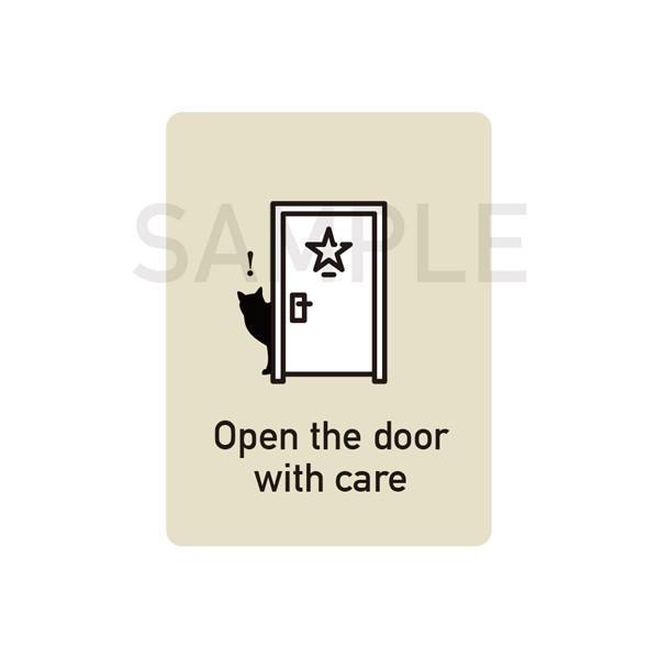 猫がいますステッカー(アイボリー)★脱走防止ステッカー 猫の為の玄関対策 車 玄関 シール 飛び出し防止 ドア 3000円以上送料無料|yadotoneko