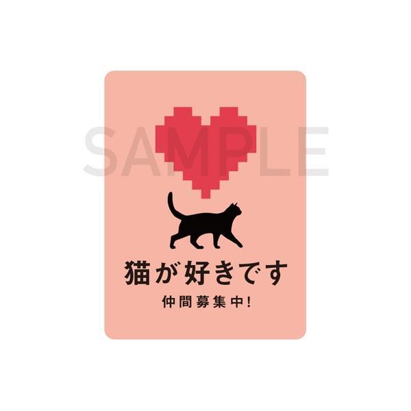 猫が好きですステッカー(ピンク)★玄関 携帯 タブレット スマホ ノートパソコンに貼って猫好きをアピール 3000円以上送料無料|yadotoneko