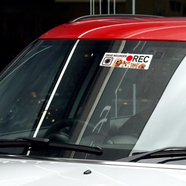 〈犬〉ドライブレコーダー搭載ステッカー★撮影中 危険運転撃退 ステッカー シール 車 3000円以上送料無料|yadotoneko|02