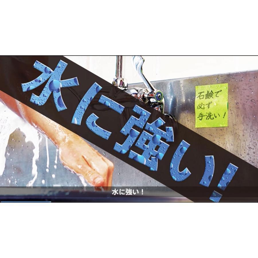 スリーエム ポストイット ふせん エクストリームノート 耐水 耐熱 耐冷 屋外使用可能 76×76mm 45枚 3冊パック 3色 (EXTRM33-3ASJ1)|yagikk|06