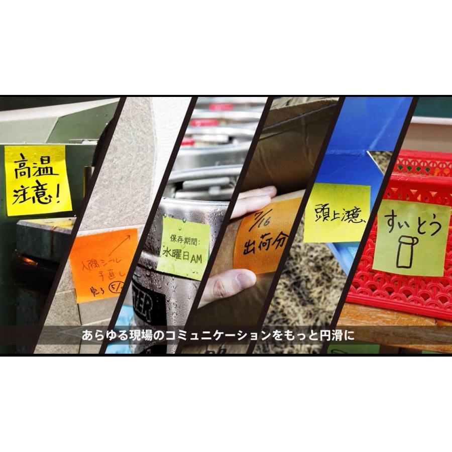 スリーエム ポストイット ふせん エクストリームノート 耐水 耐熱 耐冷 屋外使用可能 76×76mm 45枚 3冊パック 3色 (EXTRM33-3ASJ1)|yagikk|07