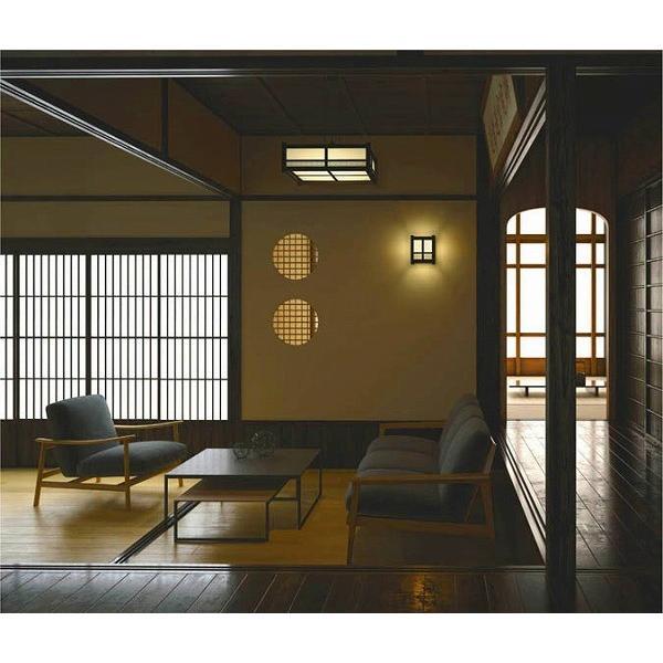 和室 照明 和風ペンダント 〜8畳 木製 LED 調色 AP47448L yagyu-denzai 03