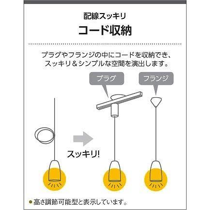 和室 照明 和風ペンダント 〜8畳 木製 LED 調色 AP47448L yagyu-denzai 04