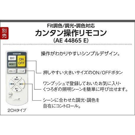 和室 照明 和風ペンダント 〜8畳 木製 LED 調色 AP47448L yagyu-denzai 05