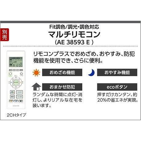 和室 照明 和風ペンダント 〜8畳 木製 LED 調色 AP47448L yagyu-denzai 08