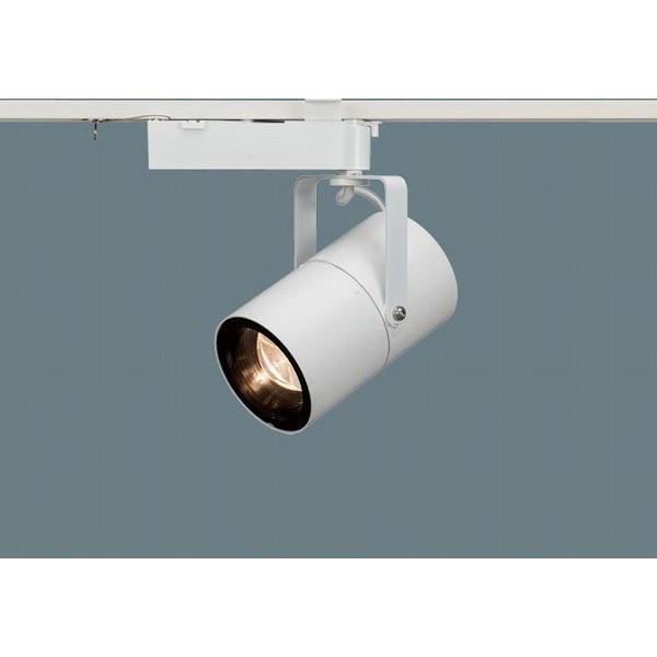 パナソニック レール用スポットライト ホワイト LED(電球色) 配光調整機能付 NNQ32047