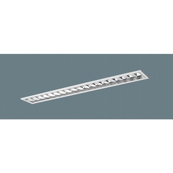 パナソニック iDシリーズ 埋込型ベースライト 40形 LED(温白色) XLX422FEVTLE9 (XLX422FEVZLE9 後継品)