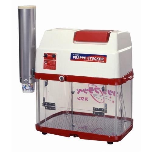 電動かき氷機 業務用 バラ氷専用氷削機 CFC-35S バラ氷専用