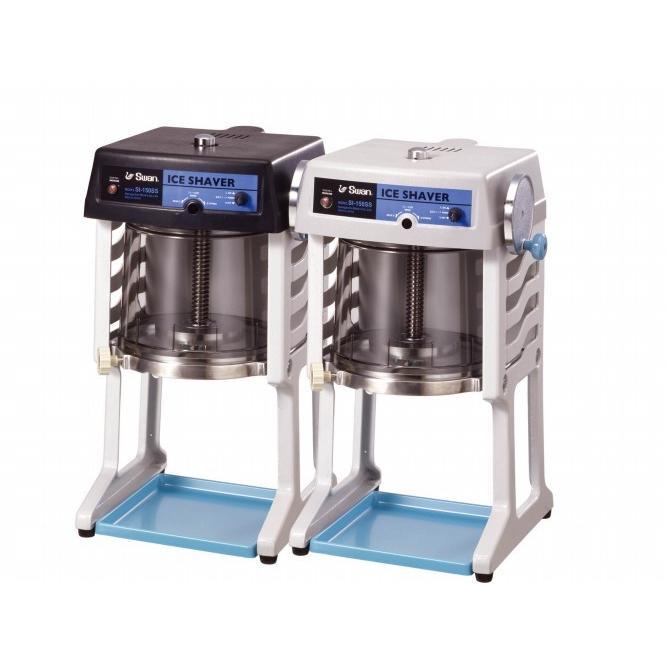 電動かき氷機 業務用 ブロック氷専用氷削機 SI-150SS グレー ブロック氷専用