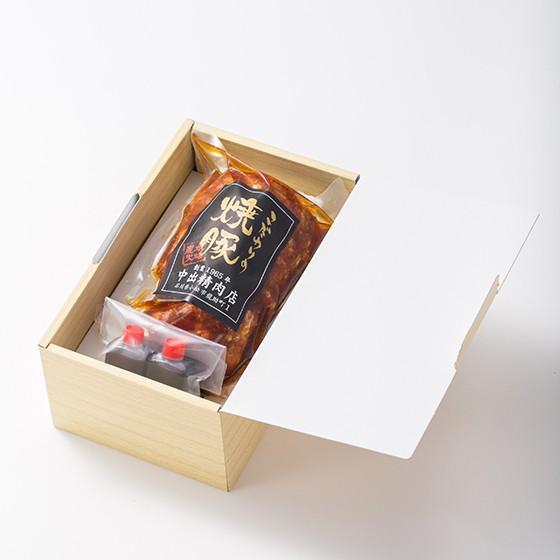 焼豚 チャーシュー お中元 贈答 ギフト 約450g×1 タレ付き 冷蔵|yakibuta-nakade