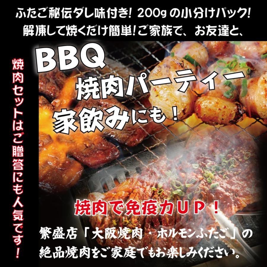 セール【送料無料】名店ふたごの「極上焼肉Z」最強焼肉セット誕生! 全7品|yakiniku-futago|11