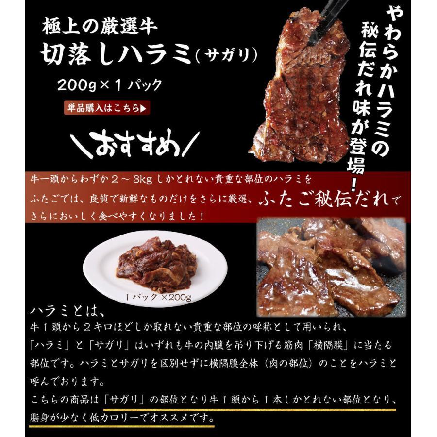 セール【送料無料】名店ふたごの「極上焼肉Z」最強焼肉セット誕生! 全7品|yakiniku-futago|03