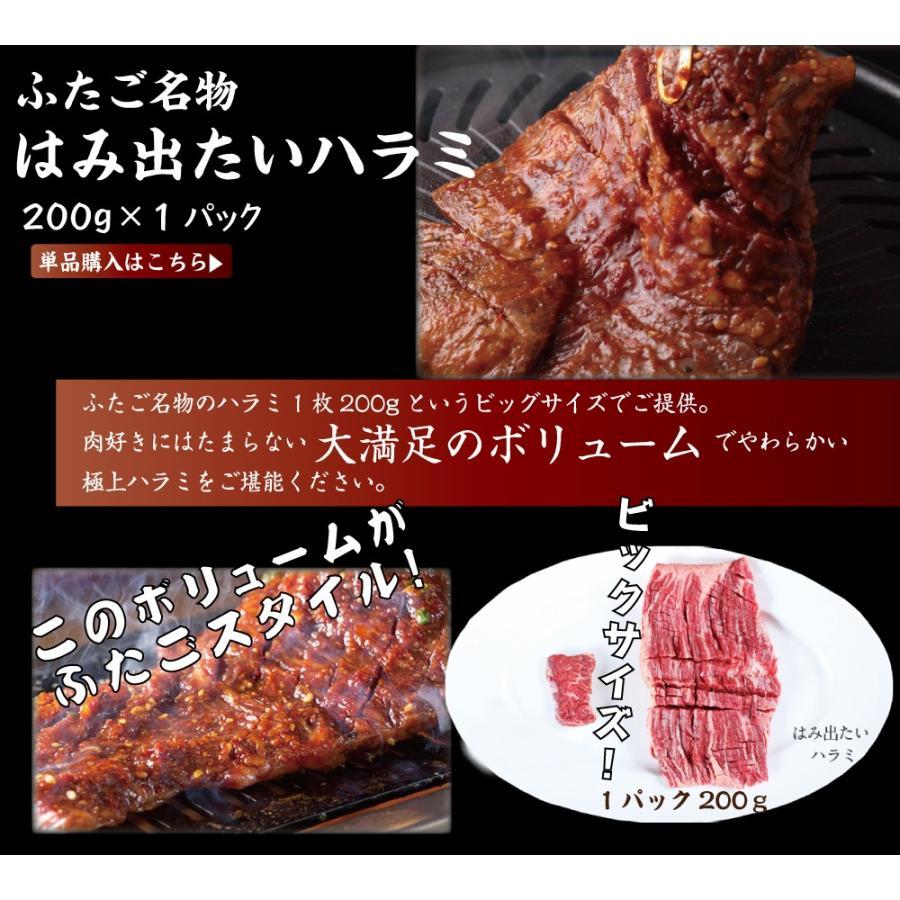 セール【送料無料】名店ふたごの「極上焼肉Z」最強焼肉セット誕生! 全7品|yakiniku-futago|04