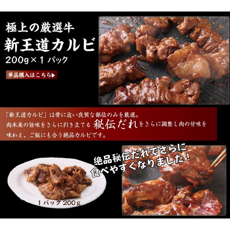 セール【送料無料】名店ふたごの「極上焼肉Z」最強焼肉セット誕生! 全7品|yakiniku-futago|05