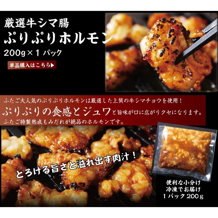 セール【送料無料】名店ふたごの「極上焼肉Z」最強焼肉セット誕生! 全7品|yakiniku-futago|07