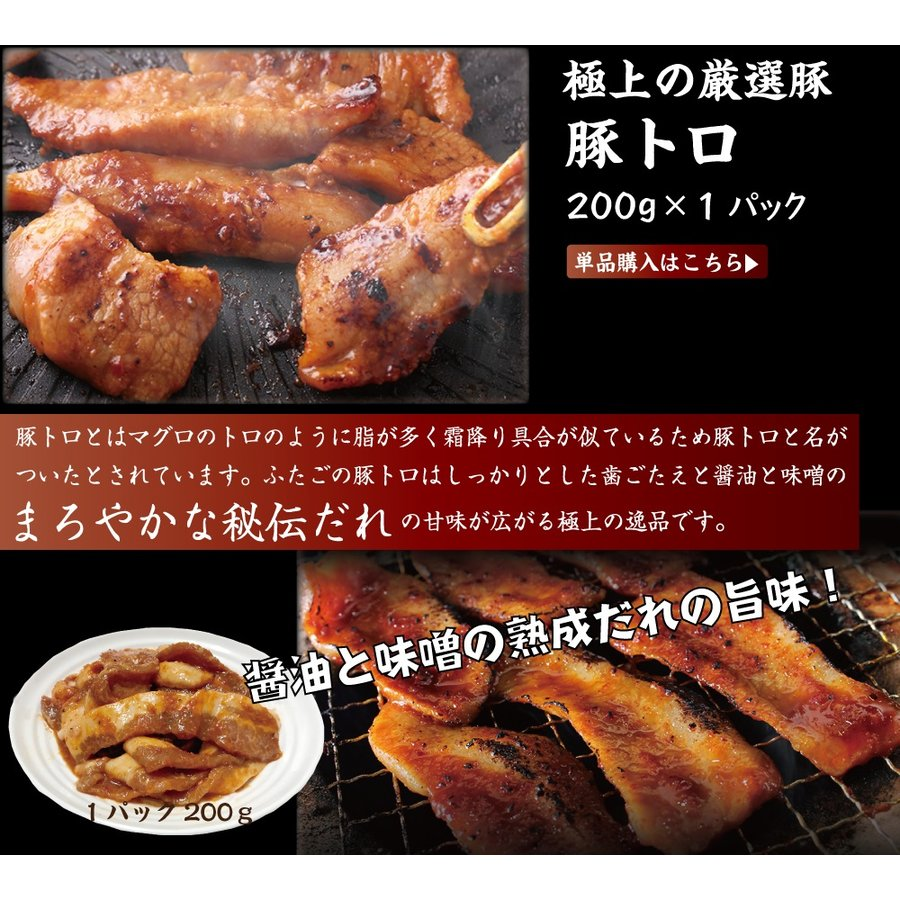 セール【送料無料】名店ふたごの「極上焼肉Z」最強焼肉セット誕生! 全7品|yakiniku-futago|08