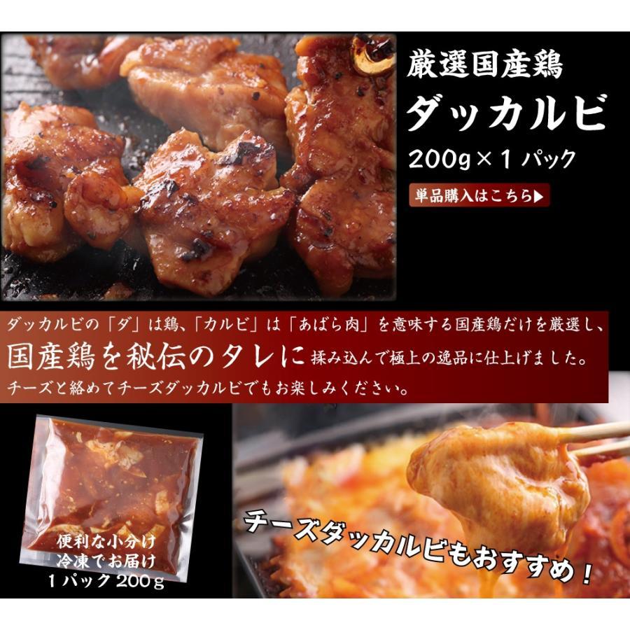 セール【送料無料】名店ふたごの「極上焼肉Z」最強焼肉セット誕生! 全7品|yakiniku-futago|09