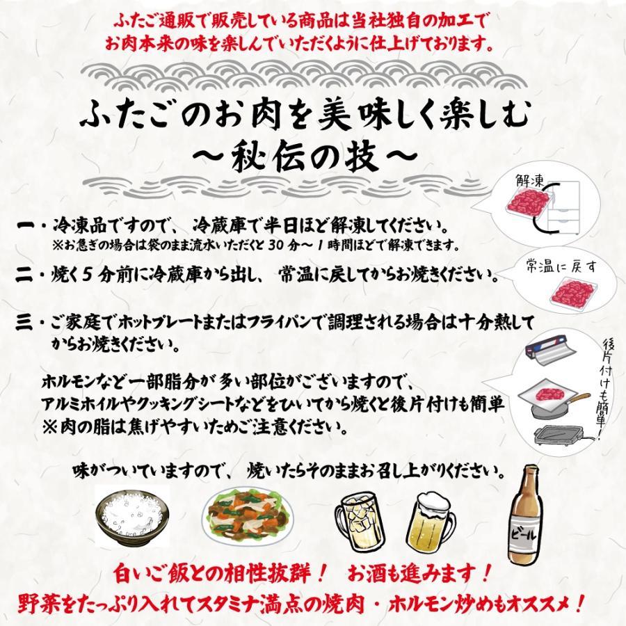 セール【送料無料】名店ふたごの「極上焼肉Z」最強焼肉セット誕生! 全7品|yakiniku-futago|10