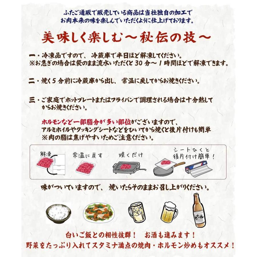 セール【送料無料】ふたごの厳選牛ハラミ メガ盛り1kg yakiniku-futago 04